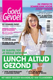 GG_Cover